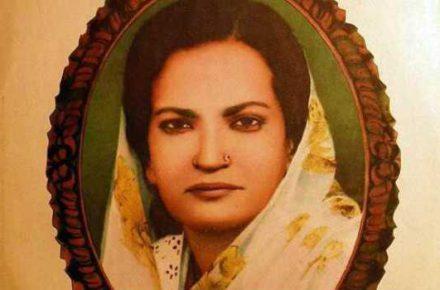 Faizabad Univ Begum Akhtar Akademi