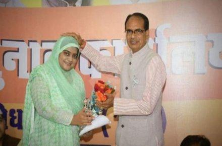 BJP's Lone Muslim Woman Candidate